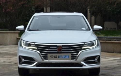 荣威i6plus互联网吉利汽车上市坐拥德系高质量给你带来v吉利a吉利全新缤瑞和宝骏530哪个好图片