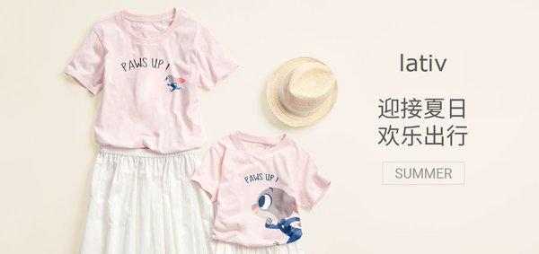 """lativ诚衣的""""印花T恤""""巧妙地做到了""""让孩子穿得可爱,大人穿得减龄"""""""