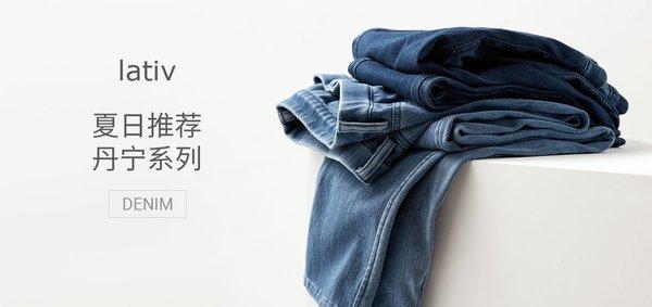 lativ诚衣的条纹T恤、纯色短裤、牛仔装等都是适合打造亲子造型的单品