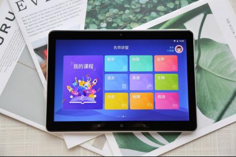 讯飞智能学习机帮助孩子高效提分